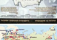 Запретные в СССР фотографии сталинских лагерей ГУЛАГа