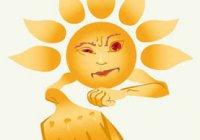 Симптомы солнечного удара