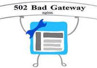 502 bad gateway, что это значит?