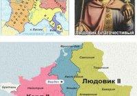 Какие цели ставили перед собой правители империи Карла Великого?