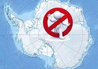 Почему Антарктида закрыта для посещения людей?