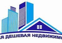Где в Московской области самая дешевая недвижимость?