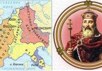 На какие государства распалась империя Карла Великого, почему это произошло?