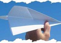 Как сделать самый простой бумажный самолетик? Схемы