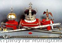 Какие черты характеризуют абсолютную монархию?