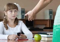 Может ли учитель забирать телефон у ученика?