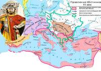 Какие народы населяли Византийскую империю при Юстиниане?