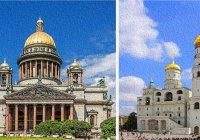 В интернете найдите высоту Исаакиевского собора в Санкт-Петербурге