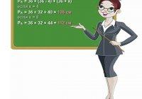 В треугольнике одна сторона 36 см, другая на 4 см меньше, а третья на х см больше первой