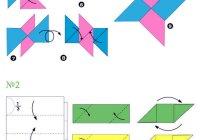Как сделать из бумаги Спиннер по схеме?
