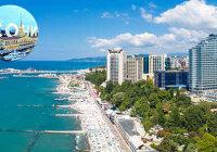 Где лучше жить на черноморском побережье России?
