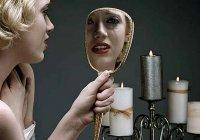 """Почему нельзя смотреть в зеркало, когда плачешь """"Психология зеркальных слез"""""""