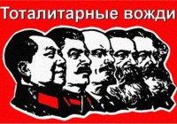 Что позволяет правящей верхушке удерживать власть в тоталитарном обществе?