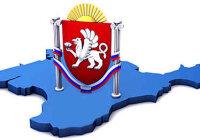 Как получить участок земли от государства бесплатно в Крыму?