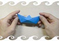 Пошаговая (поэтапная) инструкция изготовления кораблика из бумаги