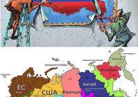 Как вы думаете грозит ли Российской Федерации распад на множество национальных государств?