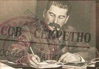 Фотографии Сталина, запрещенные для советского народа