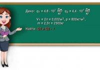 Сколько теплоты выделится при полном сгорании керосина, объем которого равен 2 л?