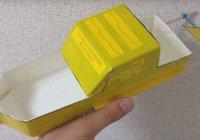 Плавающий бумажный кораблик из пакета молока: пошаговая сборка