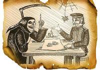 Какие персонажи, образы и события (легенды) характерны не только для русского фольклора?