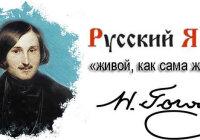Докажите на примере устаревших слов и неологизмов, что русский язык живет и развивается