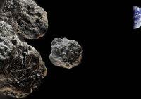 Какой астероид летит на Землю сейчас?