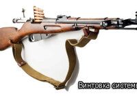 Зачем ствол винтовки покрывают деревянной накладкой?