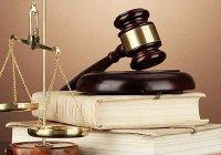 В чем сущность правового государства?