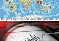 Какие мероприятия включает в себя организация защиты населения от последствий землетрясений?