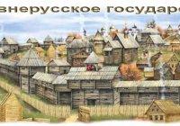 Почему в России создание единого государства стало возможным в условиях господства натурального хозяйства?