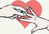 Как заставить парня признаться в Любви?