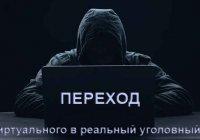Почему компьютерное пиратство наносит ущерб обществу?