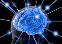 Черный цвет в психологии. Что означает? Значение.
