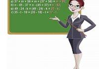 Упростите выражения: а) 37+m+56; б) n-45-37; в) 49-24-k; г) 35-t-18