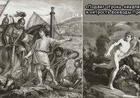 «Подвиг отрока-киевлянина и хитрость воеводы Претича», краткое содержание