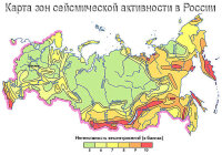 Как называются зоны взаимодействия литосферных плит?