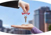 Хочу продать квартиру и купить другую, с чего начать?