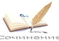 Зачем нужно изучать «Обществознание»?