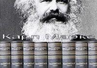 Расскажите об основных принципах марксистского учения