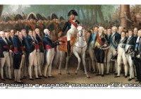 Какие изменения произошли в составе французского общества в первой половине XIX в?