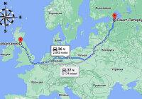 В каком направлении от Санкт Петербурга находится Великобритания, Мадагаскар, Шри-Ланка, Суматра, Ява, Калиман?