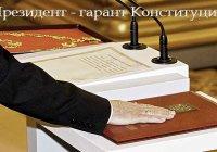 Во второй главе Конституции РФ определены права и свободы человека и гражданина