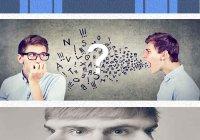 Какие качества характеризуют личность?