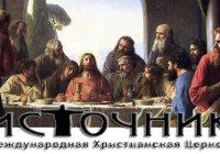 Почему апостол Павел не входит в число 12 апостолов?