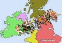 Какие народы и государства сменяли друг друга в истории Британских островов?
