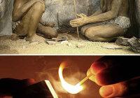 Какое происходило превращение энергии, когда наши предки добывали огонь трением?