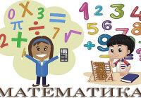 Может ли разность двух простых чисел быть простым числом? Приведите пару примеров