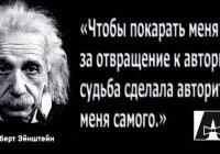 Значимый человек, что значит «Быть значимым человеком»?