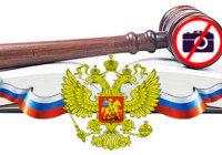 Где и что запрещено снимать на фото и видео в России?