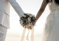 Зачем жениться или выходить замуж?